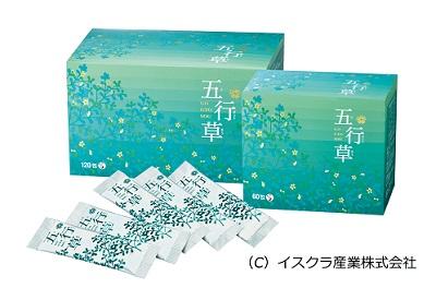 五行草茶(ごぎょうそうちゃ)