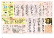 Vol.12 2007年2月号