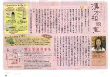 Vol.13 2007年4月号