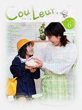 Vol.14 2007年6月号