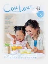 Vol.15 2007年8月号