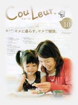 Vol.16 2007年10月号