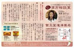 Vol.18 2008年2月号