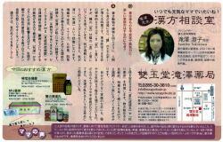 Vol.20 2008年6月号