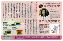 Vol.21 2008年8月号