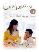 Vol.22 2008年10月号
