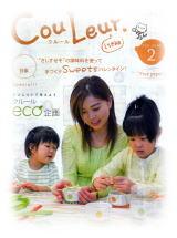 Vol.24 2009年2月号