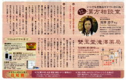 Vol.26 2009年6月号