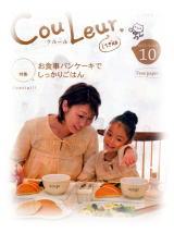 Vol.28 2009年10月号