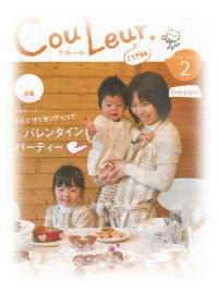Vol.30 2010年2月号