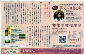 Vol.34 2010年10月号