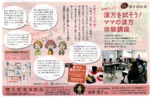 Vol.35 2010年12月号