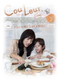 Vol.36 2011年2月号