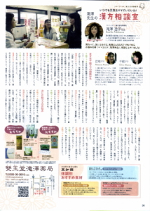 Vol.38 2011年6月号
