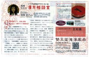 Vol.39 2011年8月号