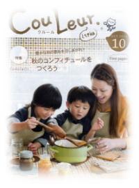 Vol.40 2011年10月号