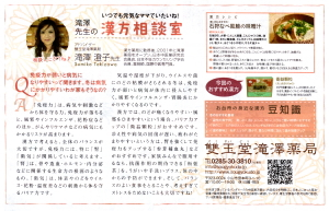 Vol.41 2011年12月号