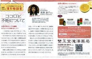 Vol.44 2012年6月号
