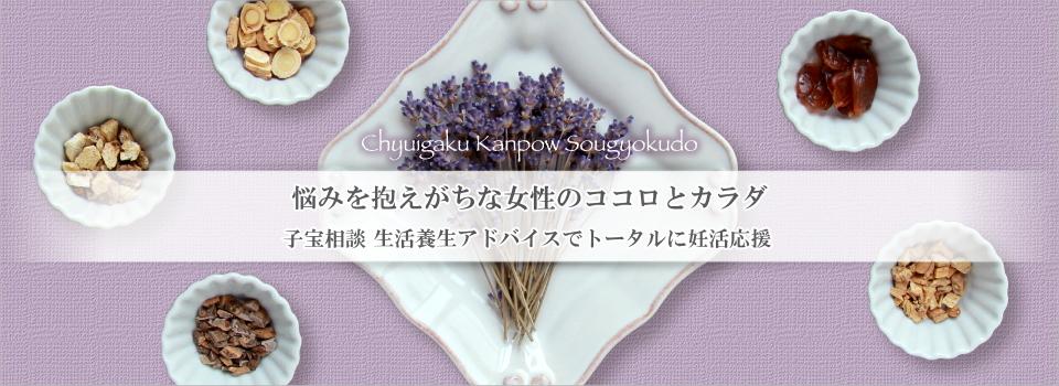 雙玉堂滝澤薬局vol01