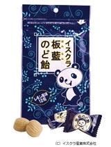 板藍のど飴(健康食品)