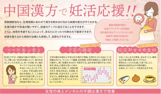 月刊おりっぷ2019年11月号掲載