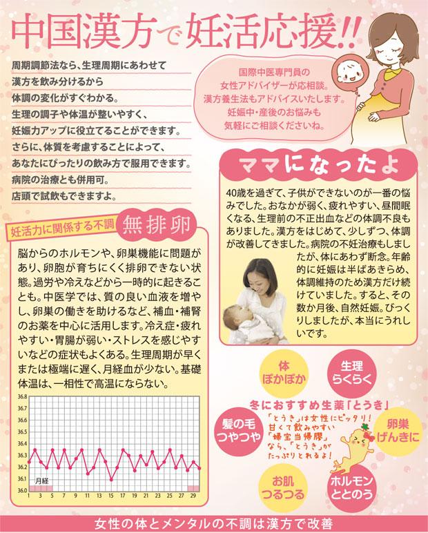 月刊おりっぷ2020年1月号掲載