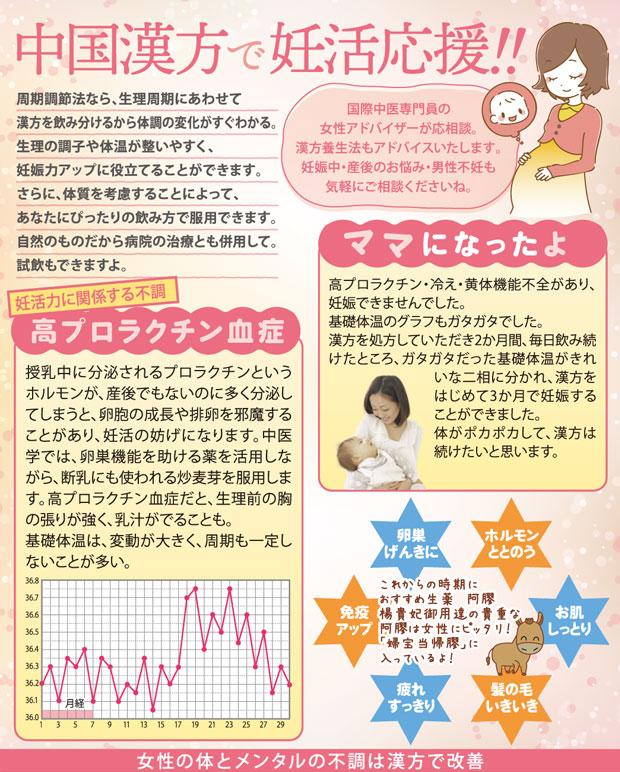 月刊おりっぷ2020年3月号掲載