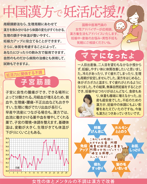 月刊おりっぷ2020年4月号掲載