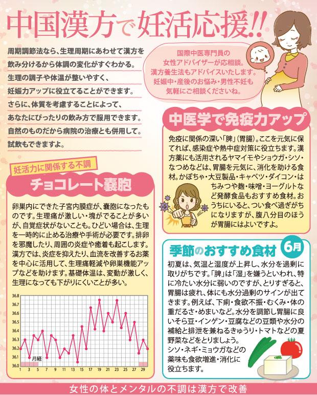 月刊おりっぷ2020年6月号掲載