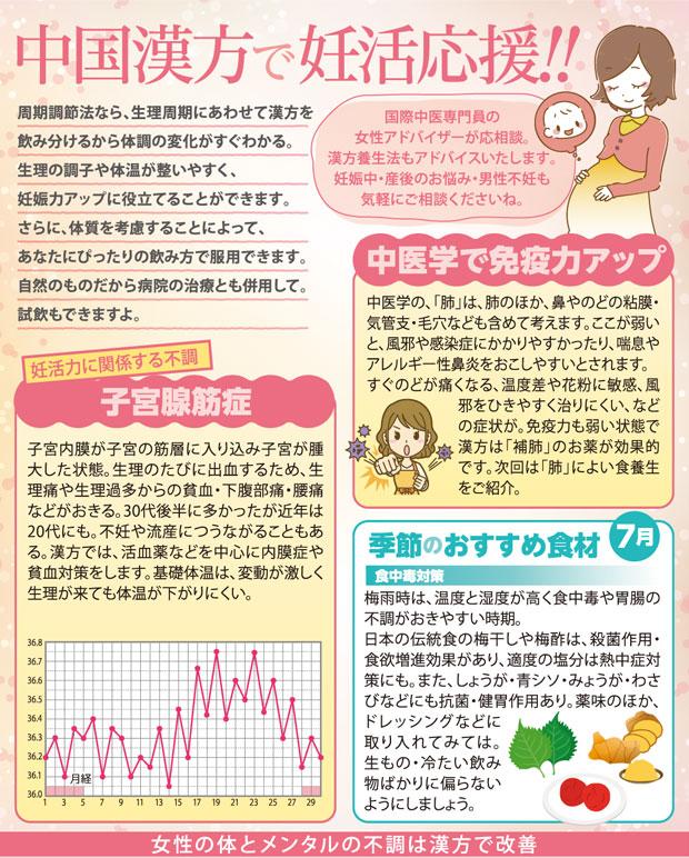 月刊おりっぷ2020年7月号掲載