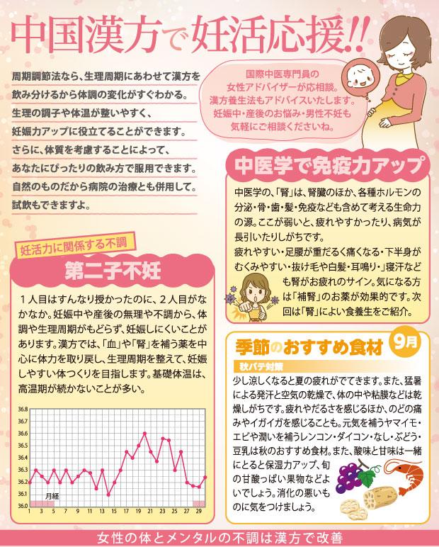 月刊おりっぷ2020年9月号掲載
