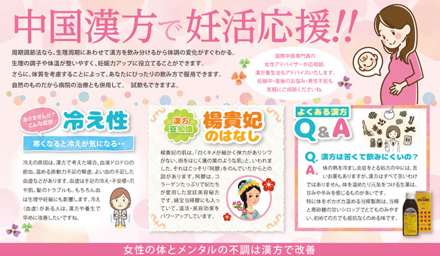 月刊おりっぷ2020年11月号掲載