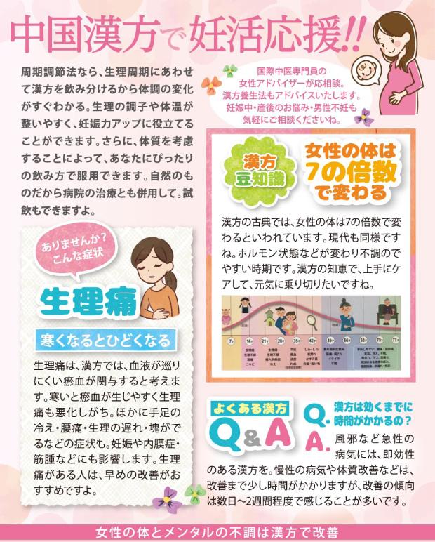 月刊おりっぷ2020年12月号掲載