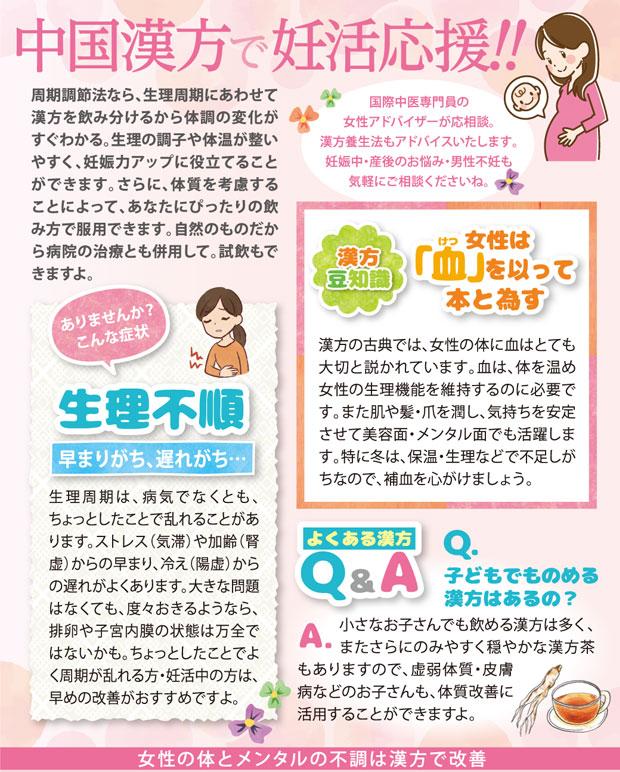 月刊おりっぷ2021年01月号掲載