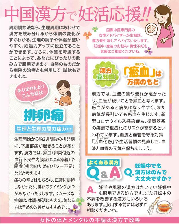 月刊おりっぷ2021年02月号掲載