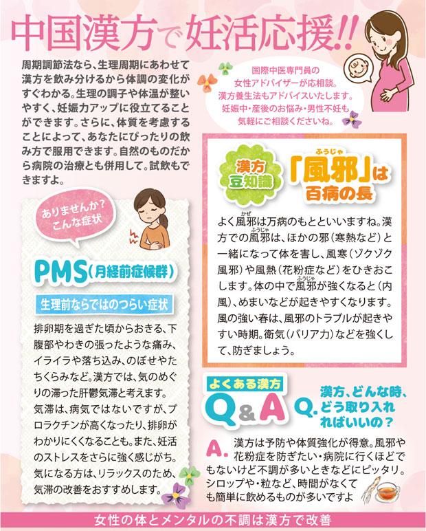 月刊おりっぷ2021年03月号掲載