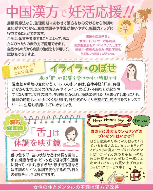 月刊おりっぷ2021年04月号掲載