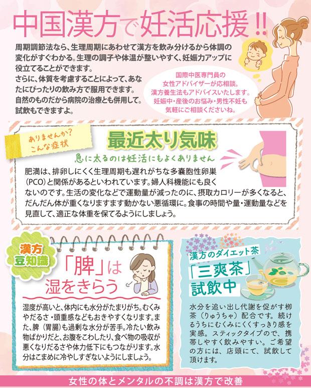 月刊おりっぷ2021年06月号掲載